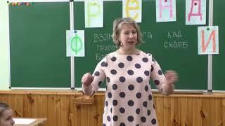 Кейс урок  френди у моєму житті 4 клас