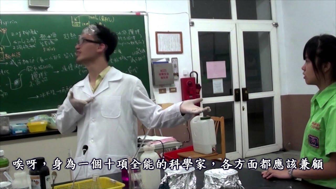 武陵高中57屆畢業典禮影片-美育獎 - YouTube