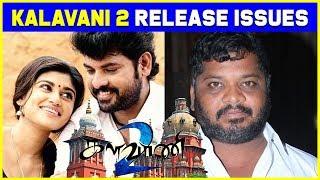 படத்துக்கு தடை ? - Hight court bans kalavani 2 Movie | Release issues | vimal, oviya | TwinTalkTamil