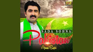 Sada Sohna Pakistan