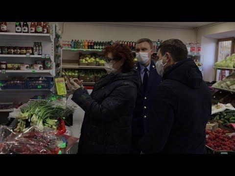 Администрация Ставрополя держит на контроле цены на продукты