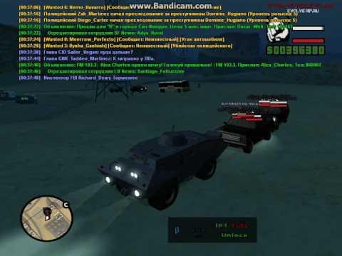 Evolve RP | FBI | Облава на Warlocks MC