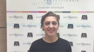 Отзыв о 5-дневном обучении шугарингу Alexandria Professional