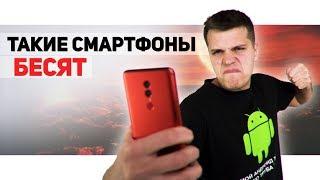 """Не покупайте """"ЭТИ"""" Китайские Смартфоны!"""