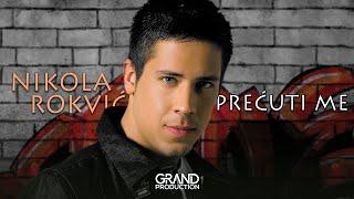 Nikola Rokvic - Ja nisam taj - (Audio 2008)