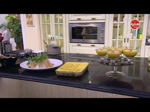 كوسة بالدجاج بالبشاميل - شركسية باللحم - مهلبية بالقرع: الشيف (حلقة كاملة)