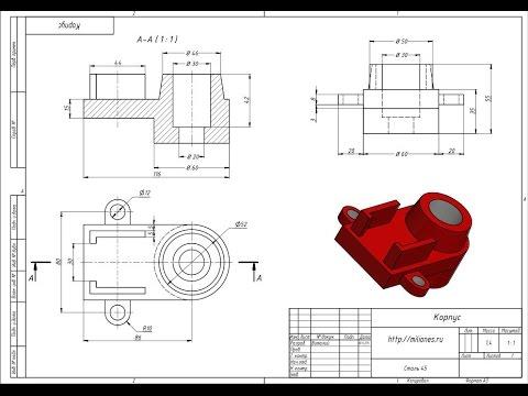 AutoCAD 3D моделирование самоучитель