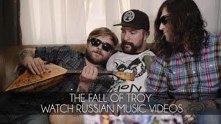 #balalike - The Fall Of Troy watch russian music videos
