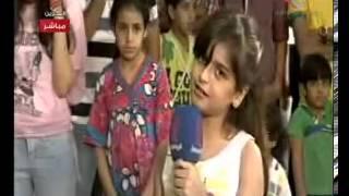 I Love You Mama   Arabic Children Song   YouTube flv