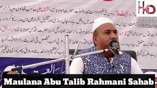 Maulana abu talib Rahmanil 🤣😂😅😆