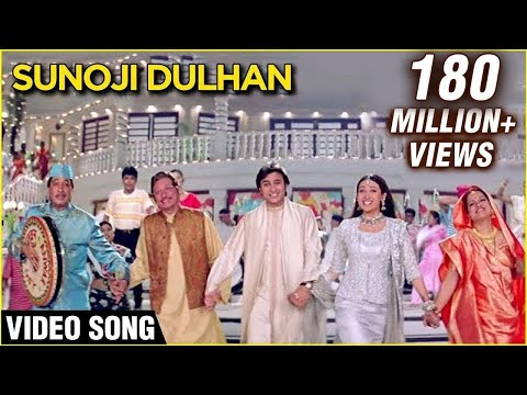 Sunoji Dulhan (HD) | Hum Saath Saath Hain | Super Hit Marriage Song | Bollywood Song thumbnail