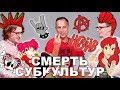 ИЛЛЮЗИЯ СВОБОДЫ Александр Чача Иванов mp3