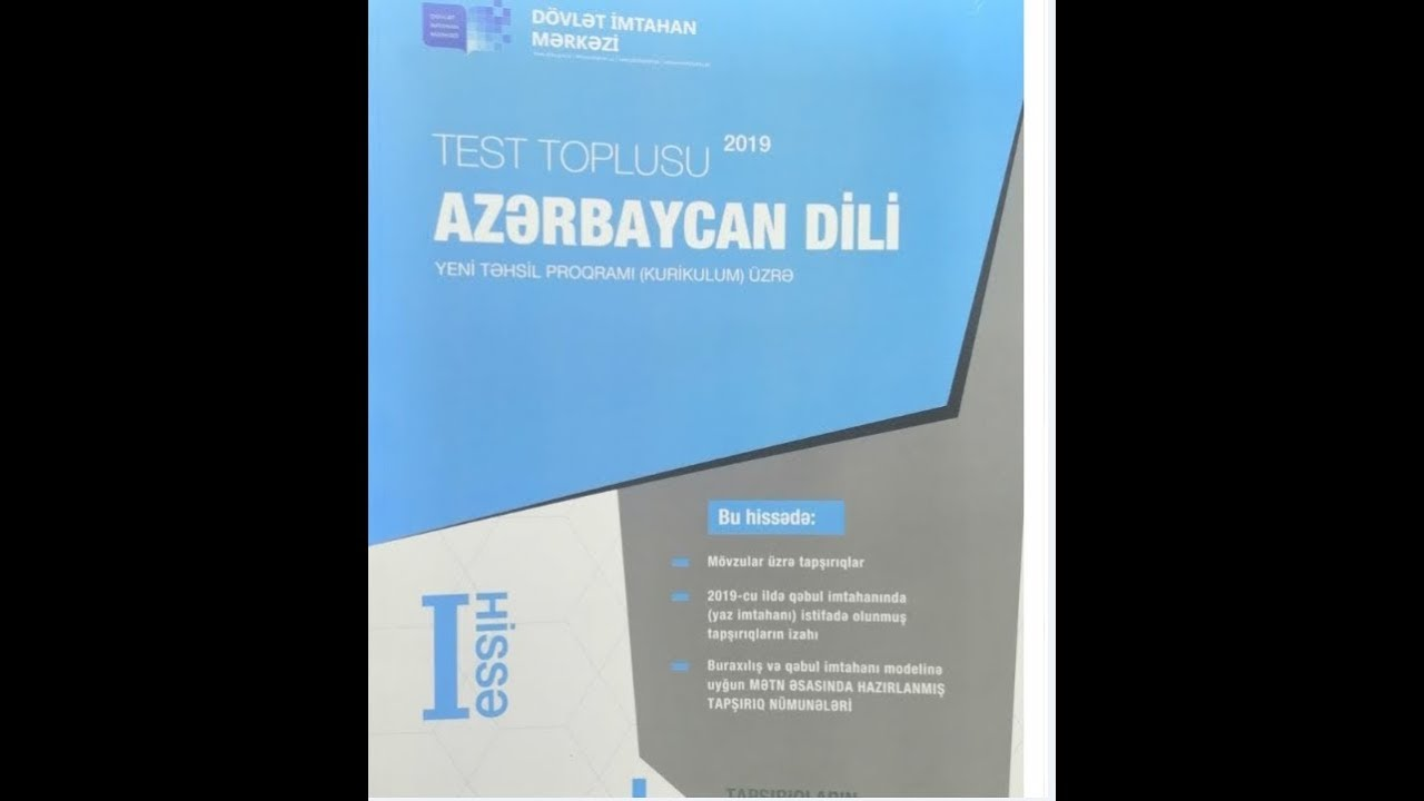 Azerbaycan Dili Yeni Test Toplusu Cavablari 1 Ci Hisse Dim 2019 Youtube