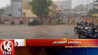 9PM Headlines | Rains Across State | Ration Shop Portability | Congress Bus Yatra | V6 News