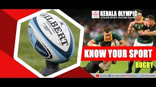 KNOW YOUR SPORT | KERALA OLYMPIC | STAY FIT | RUGBY