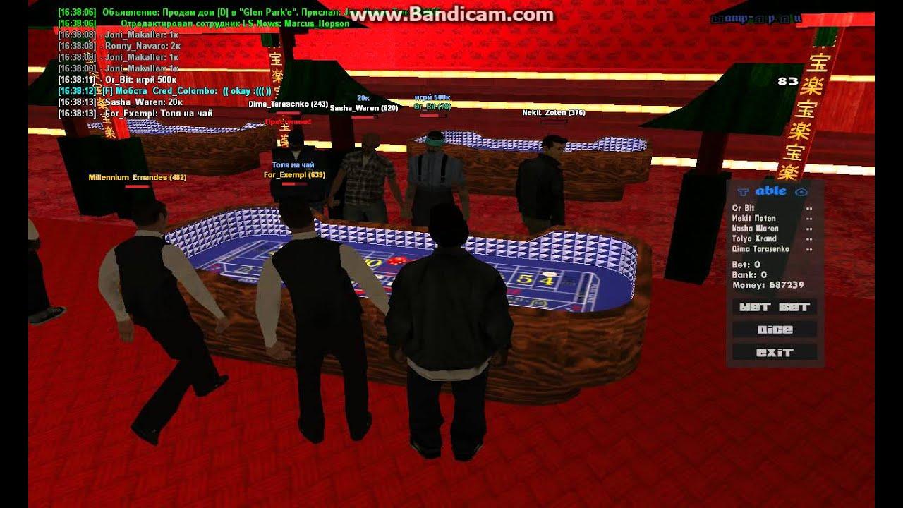Samp-rp казино верхний уфалей игровые автоматы