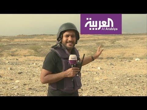 نشرة الرابعة I موفد العربية في اليمن ينقل آخر التطورات الميدانية من مديرية عبس  - نشر قبل 2 ساعة