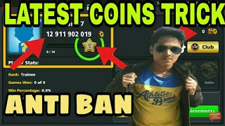 (2019) 😱New Unlimited Coins Trick with Proof || 100% Anti Ban