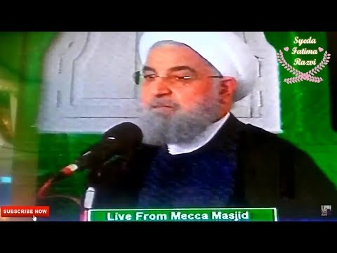 Speech in Mecca Mosque President of Iran Agha Hasan Rouhani ( Hyderabad India 16-Feb-2018 )