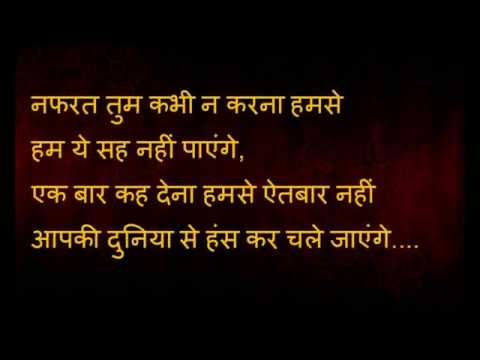 Hindi Love Shayari Image Download Wwwshayarihishayaricom Youtube