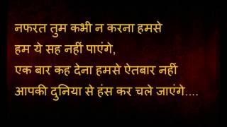 hindi-love-shayari-image-download www.shayarihishayari.com