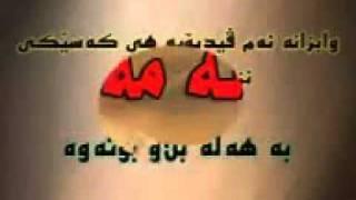 Kchy Kurd La zanko