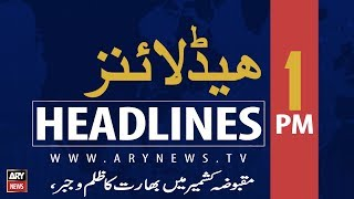 ARY News Headlines | Met office forecast widespread Monsoon rains from today | 1300 | 7th Aug 2019