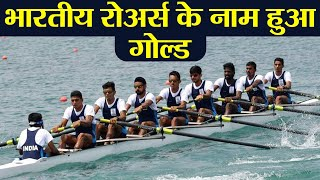 Asian Games 2018: Indian Rowers Win Historic Gold in Men's Quadruple Sculls | वनइंडिया हिंदी