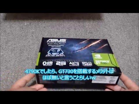 ASUSTeK NVIDIA GT730 GT730-SL-2GD3-BRK