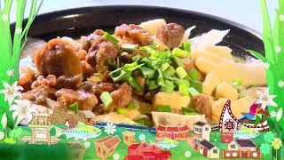 【預告】屏東老字號飯湯 重現割稻飯樸實滋味