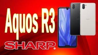sharp Aquos R3  процессор S855, Pro IZGO экран 120 Гц