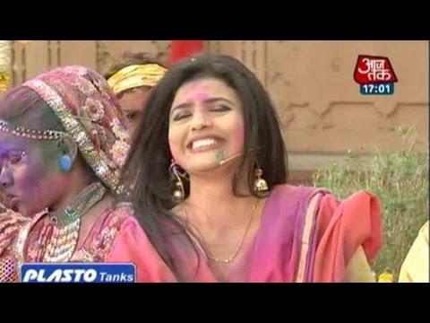 Rangrasiya रंगरसिया: Colours Of Holi With Aajtak होली के रंग... आजतक के संग (PART-3)