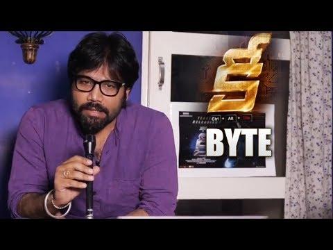 Arjun Reddy Director Sandeep Reddy Vanga Byte About Key Movie Teaser | TFPC