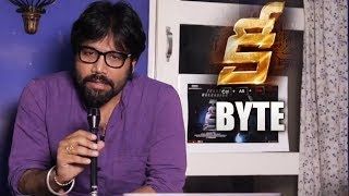 Arjun Reddy Director Sandeep Reddy Vanga Byte About Key Movie Teaser   TFPC