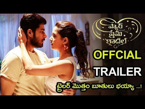 pyaar-prema-kadhal-official-trailer- -harish-kalyan- -yuvan-shankar-raja- -movie-blends