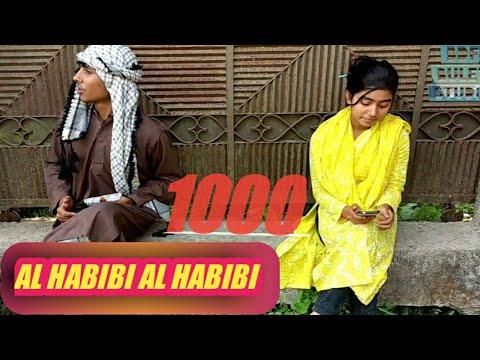 New Bangla Funny video | Al Habibi Wallah Wallah |Al Habibi | new funny video 2018| bdf bulet studio