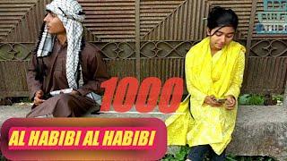 New bangla funny video   al habibi wallah wallah  al habibi   new funny video 2018  bdf bulet studio