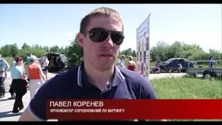 30 05 2016 Моя Удмуртия Инфоканал Новости спорта