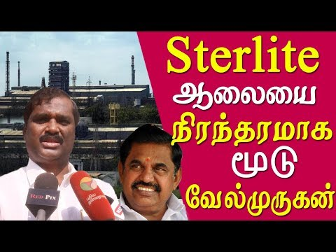 today breaking news in tamil close sterlite forever velmurugan  sterlite news today in tamil