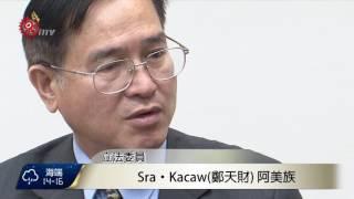 張景森臉書發文惹議 引部分立委不滿 2017-03-16 TITV 原視新聞