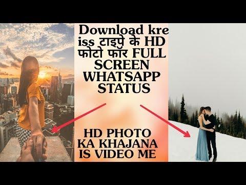 How to download HD photo for full screen whatsapp status | mehul jora