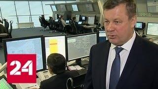 Рядом с аэропортом Кольцово заработает центр Единой системы организации воздушного движения - Росс…