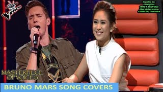 BRUNO MARS SONG COVERS IN THE VOICE (KIDS)