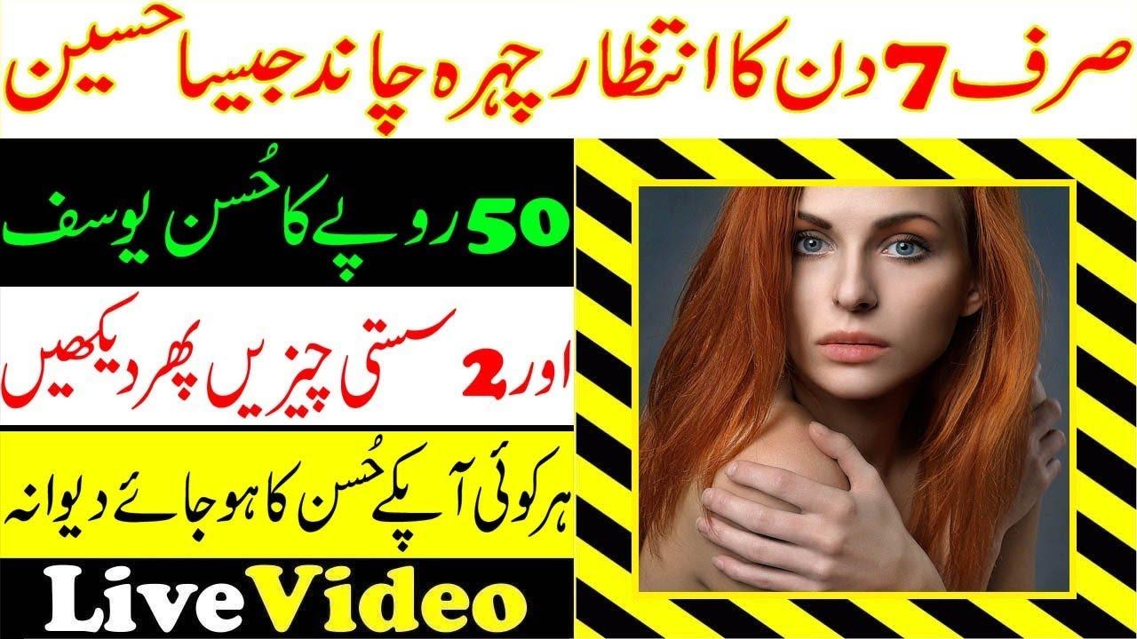 Husn-e-Yousuf Powder For Skin Whitening  Husn-e-Yousuf Se Rang