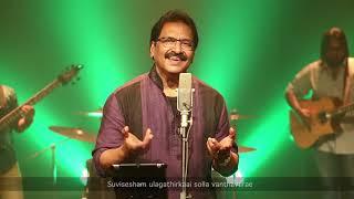 சுவிசேஷம் உலகத்திற்காய் ...| Jollee Abraham | Sam K. Jebaraja | Karunakaran Selvamani|Daniel Raj