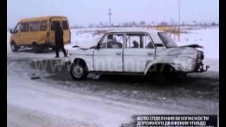 В Калачинском районе произошло двойное ДТП(Еще больше НОВОСТЕЙ на http://antenna7.ru/