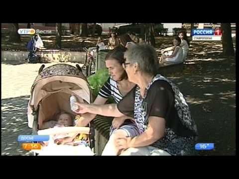 ставропольский край знакомства для секса