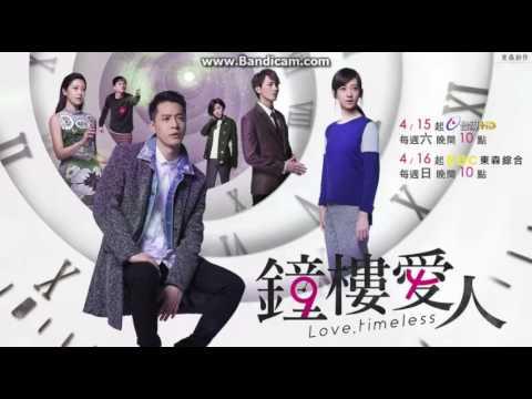 陳明熹 - 最後安慰[電視劇 - 鐘樓愛人插曲] - YouTube