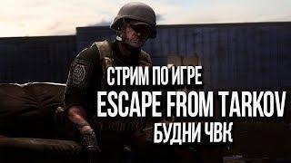 / БУДНИ ЧВК / КВЕСТЫ ...