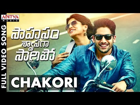 Chakori Full Video Song | Saahasam Swaasaga Saagipo Full Video Songs | NagaChaitanya, Manjima Mohan